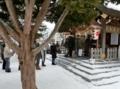平成30年 西野神社正月(元旦の社殿前)