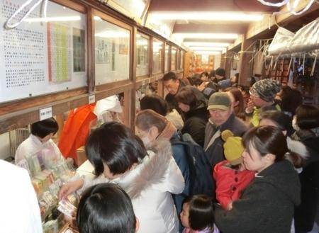 平成30年 西野神社正月(授与所窓口)