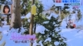 HTBテレビ番組「イチオシ!」