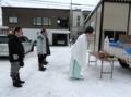 平成30年 西野福祉会館 古神札焼納祭