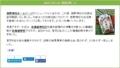 ブログ「西野神社 社務日誌」に初めて投稿された記事