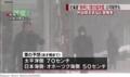 平成30年3月1日放送の報道より