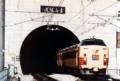 青函トンネル開業時の特急「はつかり」