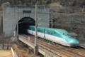 青函トンネルから出る北海道新幹線H5系電車
