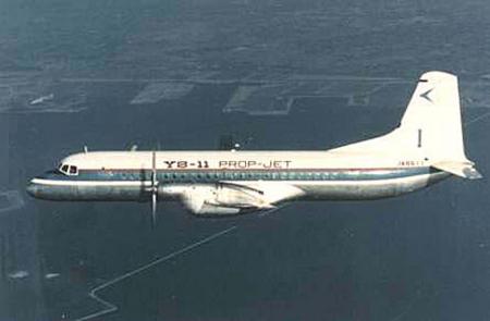 国産旅客機「YS-11」初飛行