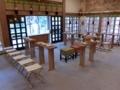 西野神社 拝殿内(神前結婚式仕様)