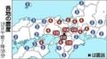 大阪府北部地方を震源とする地震の震度一覧