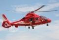 大阪市消防局のヘリコプター