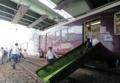 阪急電車からの避難