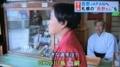 平成30年6月27日放送 UHB「みんなのテレビ」(道内ニュース)より