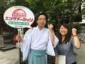 平成30年6月28日 STVラジオ「まるごと!エンタメ~ション」収録風景