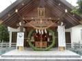 平成30年 西野神社夏越大祓「茅の輪」