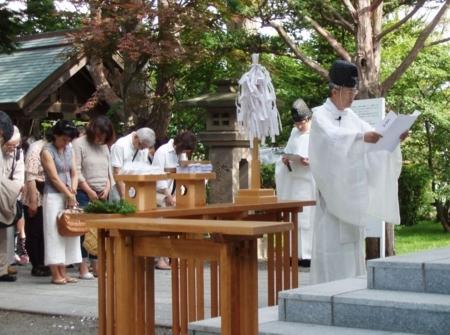 平成30年 西野神社 夏越大祓式