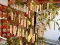短冊絵馬が吊されている笹(西野神社)