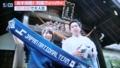 平成30年6月27日放送 UHB「みんなのテレビ」(全国ニュース)より