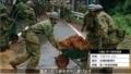 西日本豪雨に於ける被災地での自衛隊の活動
