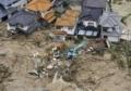 西日本豪雨による被害