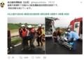 名古屋市消防局のツイート(平成30年7月7日)
