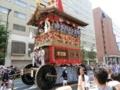 祇園祭の山鉾巡行