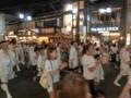 祇園祭の神輿渡御