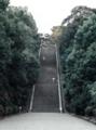 伏見桃山陵の階段