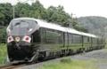 お召列車(E655系電車)