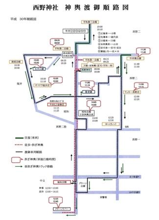 平成30年 西野神社 神輿渡御順路図