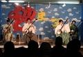 平成30年 西野神社 秋まつり(演芸)