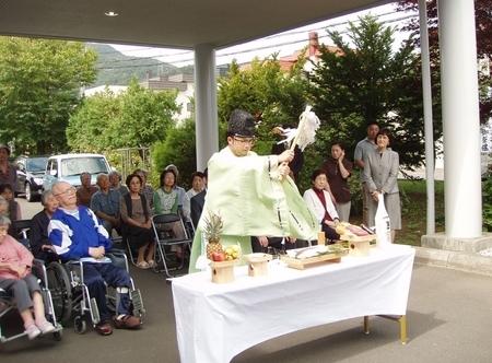 平成30年 西野神社 秋まつり(駐御祭)