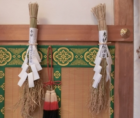 平成30年 西野神社新嘗祭の奉献物