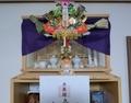 お正月の神棚飾り付けの実例