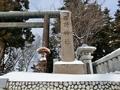 平成30年末の西野神社
