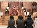 平成31年 西野神社 新年祈祷の様子