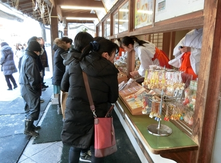 平成31年 西野神社 三が日の授与所