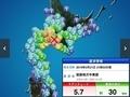 平成31年2月21日に発生した地震の震度