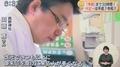 平成31年4月29日放送 STV「どさんこワイド179」より