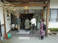 令和元年初日の西野神社社務所玄関