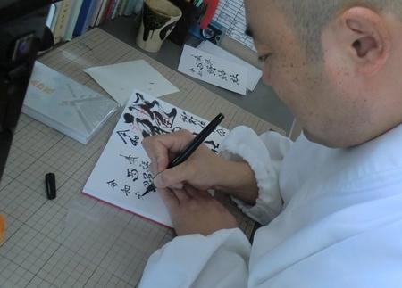 令和元年初日の西野神社(御朱印を書く様子)