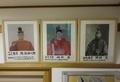西野神社 歴代宮司