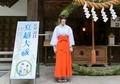 西野神社巫女