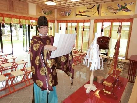 西野神社 儀式殿清祓祭