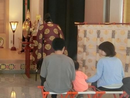 西野神社儀式殿での御祈祷