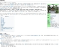 wikipedia 「西野神社」ページ
