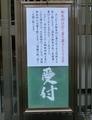 西野神社御朱印の御案内