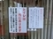 秋まつりの社務所玄関貼り紙