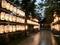 令和元年 西野神社秋まつり(奉納提灯)