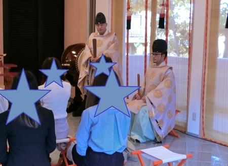 令和元年10月 西野神社良縁祈願祭