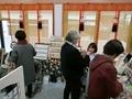 令和元年11月 天の岩戸のクラフト祭(西野神社儀式殿)