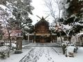 令和元年 新嘗祭の日の西野神社境内