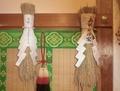 令和元年 新嘗祭に奉納された稲穂